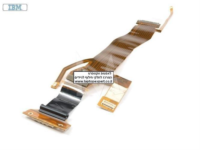 """כבל מסך למחשב נייד י.ב.מ Lenovo Thinkpad T60 / R60 15.0"""" LCD Flex Cable 91P6985"""