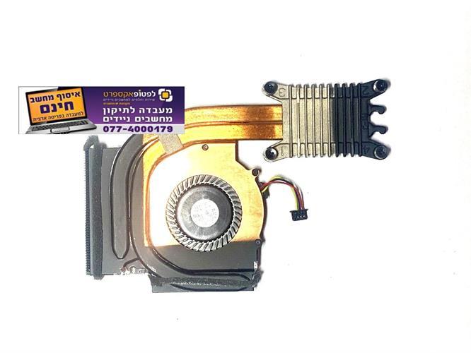 החלפת מאוורר למחשב נייד לנובו IBM lenovo ThinkPad T430s CPU Heat Sink & Fan 04W3485