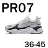 7 - נעלי פומה חדשות