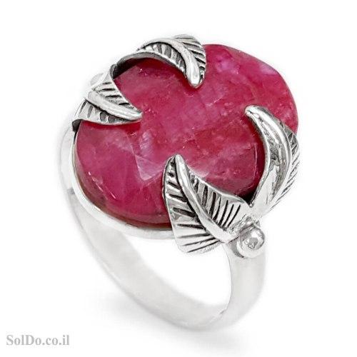 טבעת מכסף מעוצבת אבן רובי RG6222 | תכשיטי כסף 925 | טבעות כסף