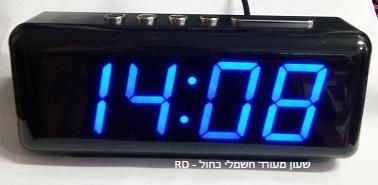 שעון מעורר חשמלי לד SKL-762