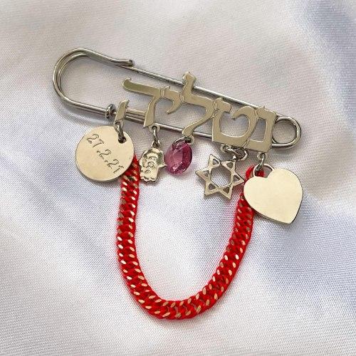 סיכה לעגלה עם שם ושרשרת אדומה - כסף/זהב
