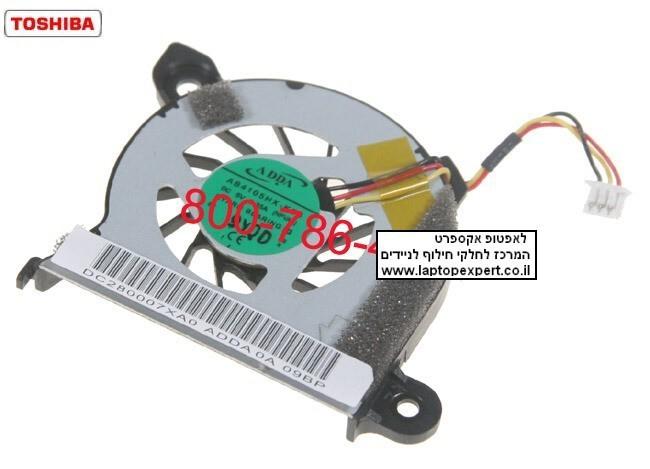 מאוורר למחשב נייד טושיבה Toshiba Netbook Mini NB305 Cpu Fan DC280007XA0 , AB4105HX-KB3