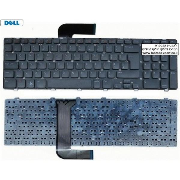 החלפת מקלדת למחשב נייד דל Dell Inspiron 17R 7720 / 5720  Laptop Keyboard - Non-Backlit - 8XN0P , YXKXY