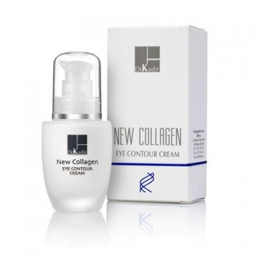 """ד""""ר כדיר קרם עיניים ניו-קולגן - Dr. Kadir New Collagen Eye Contour Cream"""