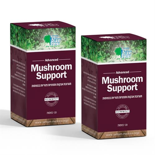 ----זוג Advanced Mushroom Support במחיר מוזל-----