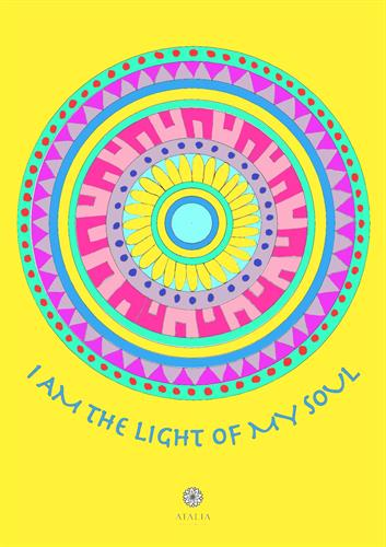 דפי מנדלות לצביעה - I AM THE LIGHT OF MY SOUL
