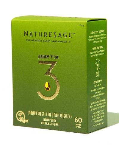 כמוסות שמן זרעי מרווה מרושתת - המקור היציב ביותר בטבע לאומגה 3   60 כמוסות