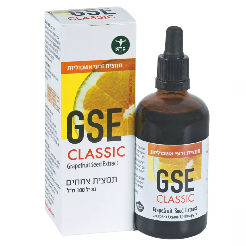 "GSE, תמצית זרעי אשכוליות, 100 מ""ל, ברא"