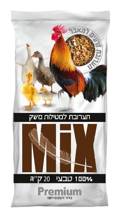 """מזון לתרנגולות מטילות 20 ק""""ג"""