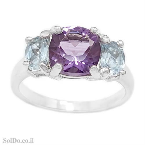 טבעת מכסף משובצת אבני טופז כחולות ואמטיסט  RG6162 | תכשיטי כסף 925 | טבעות כסף