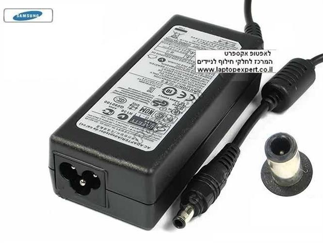 מטען מקורי למחשב נייד סמסונג Samsung Q430 R430 R440 R480 Charger Ac Adapter