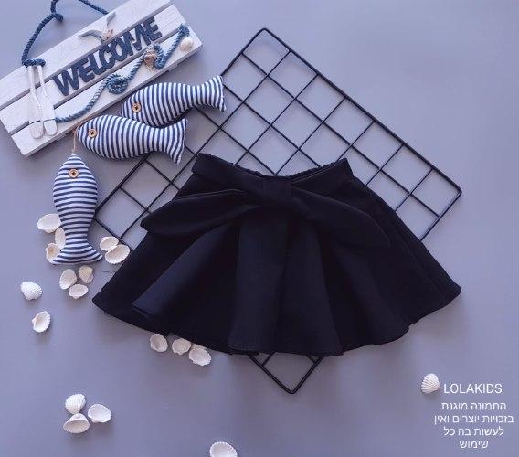 חצאית דגם 84071