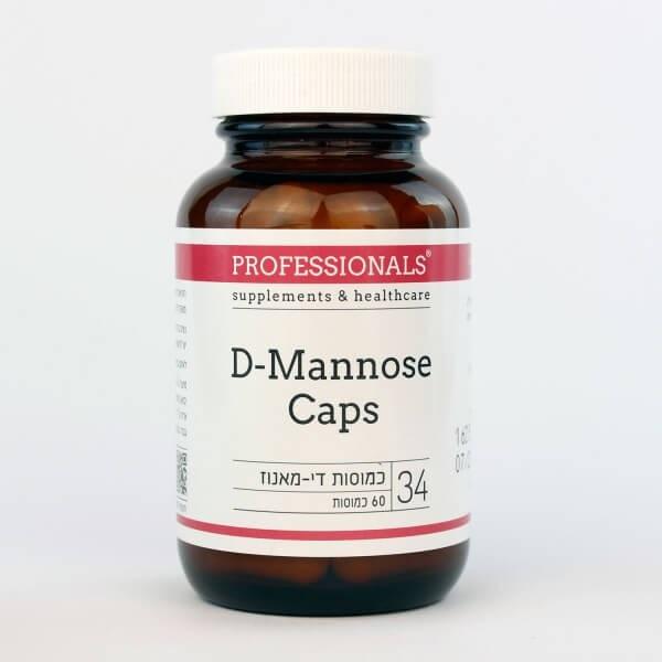 די מאנוז - D-Mannose