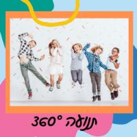 תנועה 360 - השתלמויות בתנועה ומוסיקה