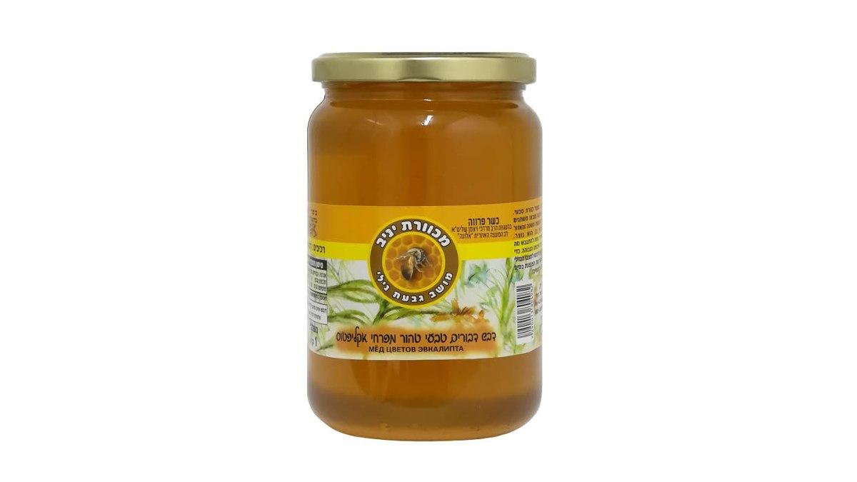 דבש  דבורים טהור מפרחי אקליפטוס 1 ק״ג