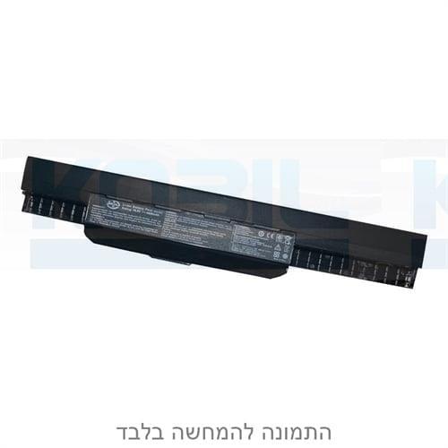 סוללה מקורית למחשב נייד Asus A31-K53/X54/A41-K53