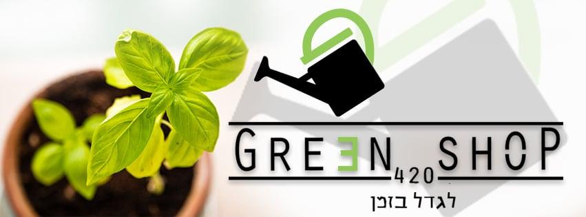 אוורור - גרין שופ 420 Greenshop