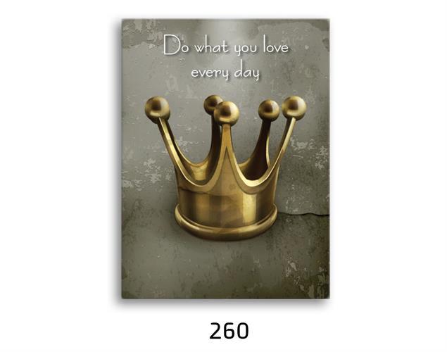 תמונת השראה מעוצבת לתינוקות, לסלון, חדר שינה, מטבח, ילדים - תמונת השראה דגם 260