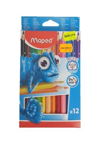 סט 12 עפרונות צבעוניים