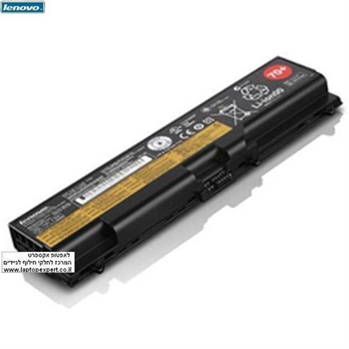 סוללה מקורית למחשב נייד Lenovo ThinkPad L520 L530 Original replacement Battery 45N1015 , 45N1013