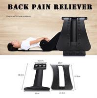 מתקן מתכוונן לריפוי עקמת וכאבי גב