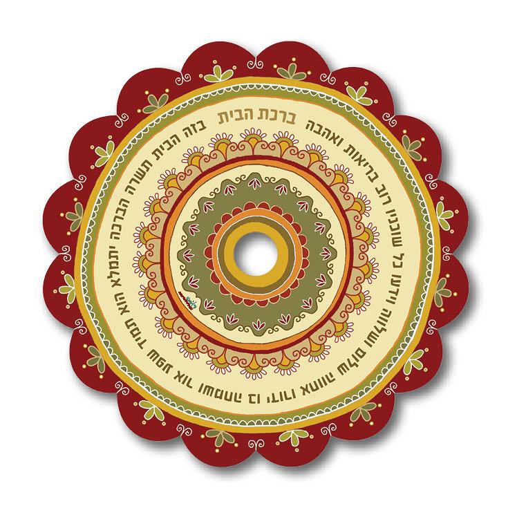 מגנט לעינית הדלת - דגם ברכת הבית בורדו - דוגמא