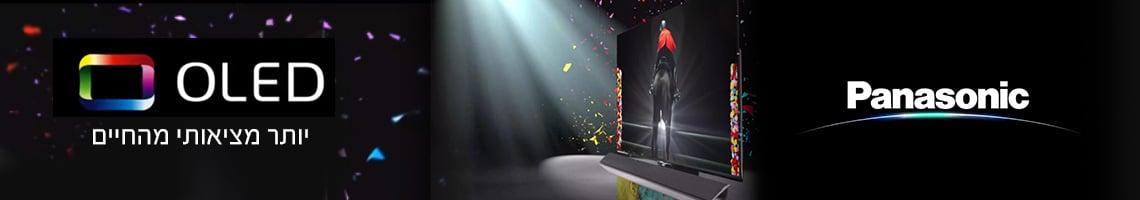 מסכי Panasonic OLED - Brimag Online