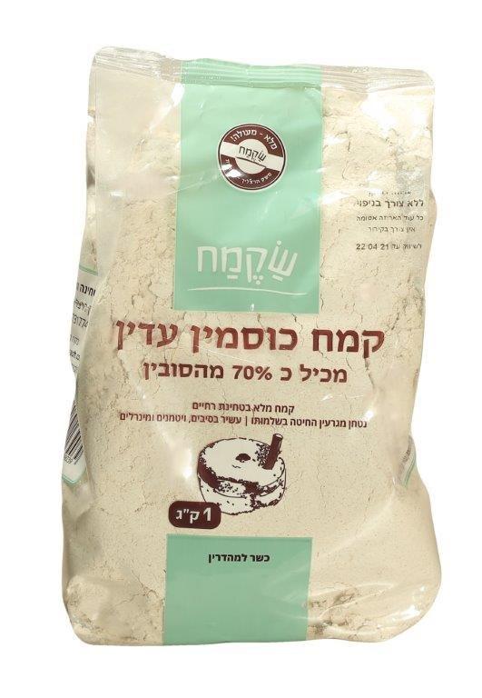 קמח כוסמין מלא 70% קילו