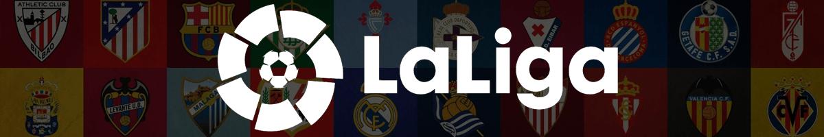 הליגה הספרדית - FanShop