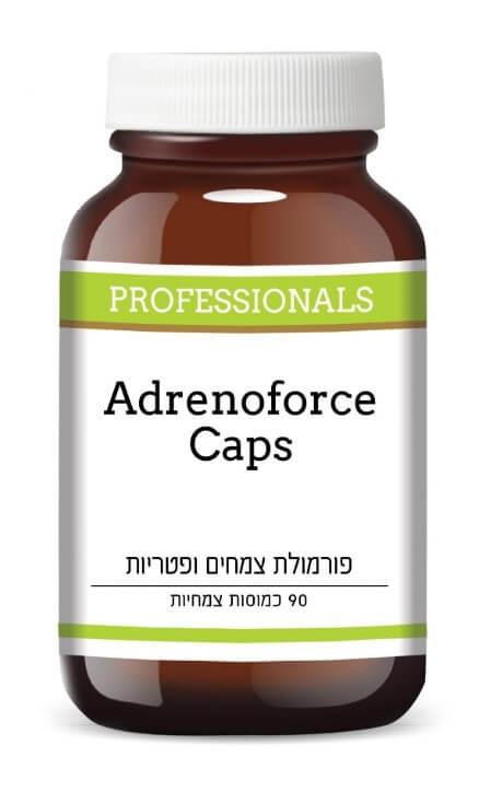 אדרנופורס - AdrenoForce