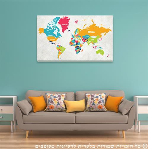 קנבס מפת העולם | עולם צבעוני