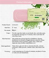 סבון טבעי לטיפול בפסוריאזיס, אסטמת עור, אקנה, סבוריאה, אקזמה,הרפס ופטרת העור - Zudaifu