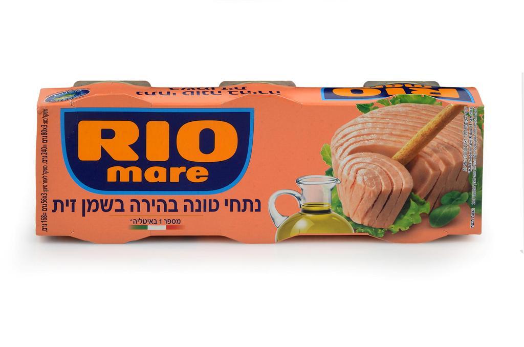 טונה ריו מרי שלישיה 80 גר׳