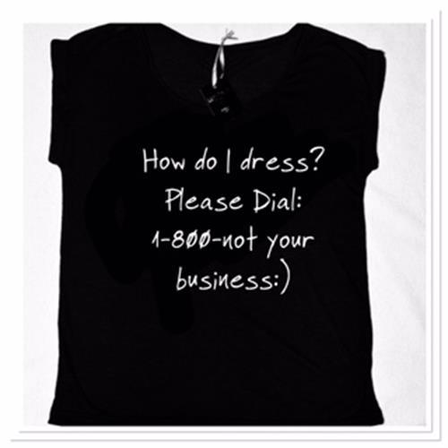 חולצת העצמה 2018 HOW DO I DRESS
