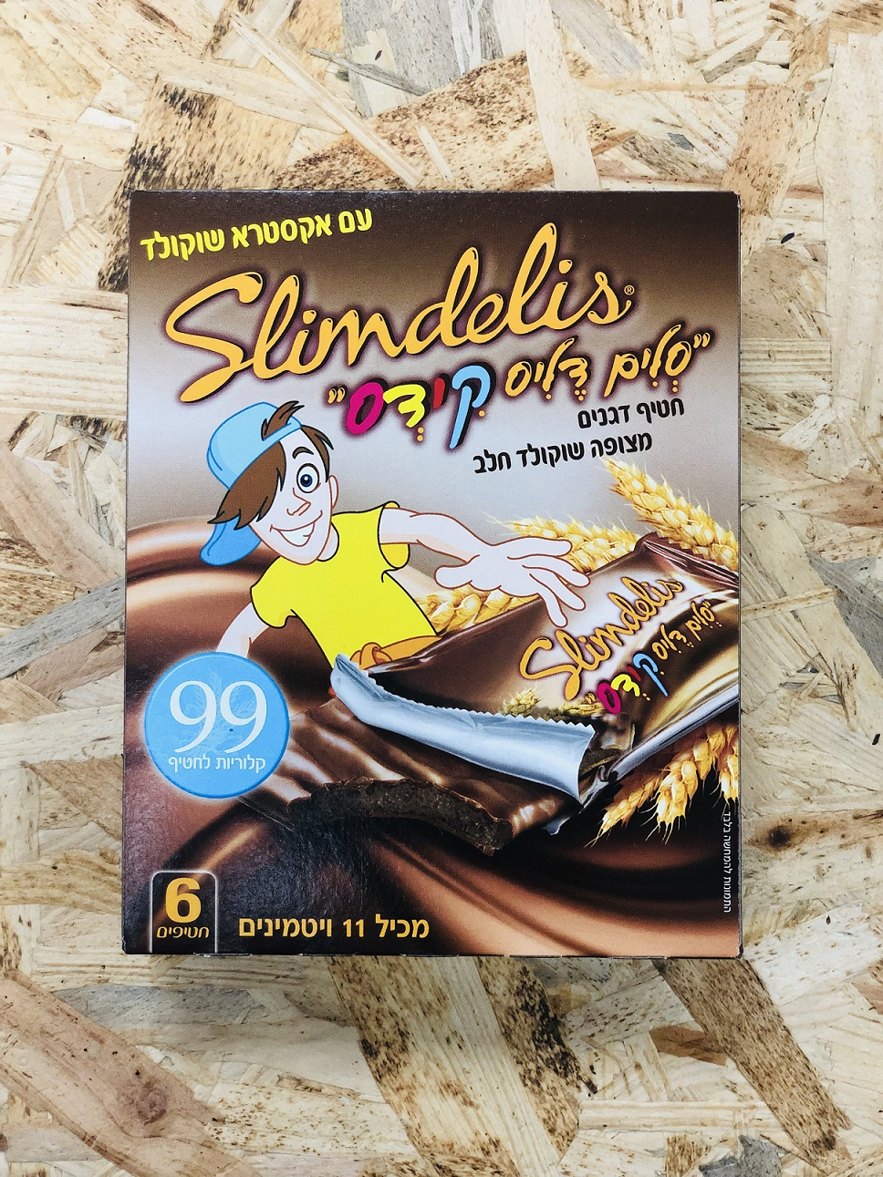חטיף סלים ילדים שוקולד