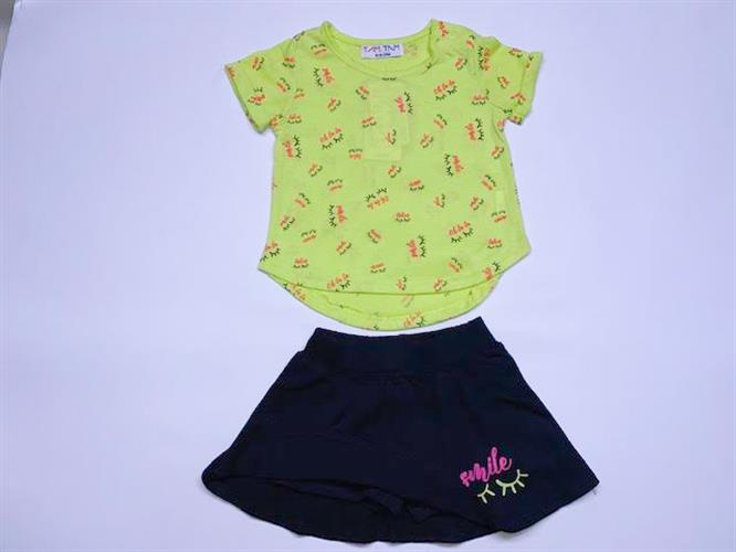 חליפת תינוקות צהובה מכנס חצאית