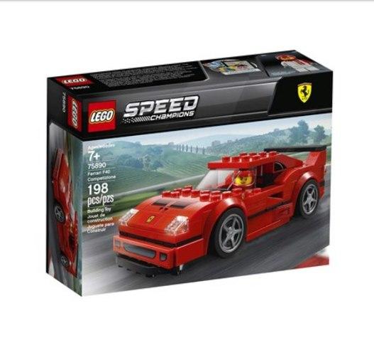 לגו speed 75890