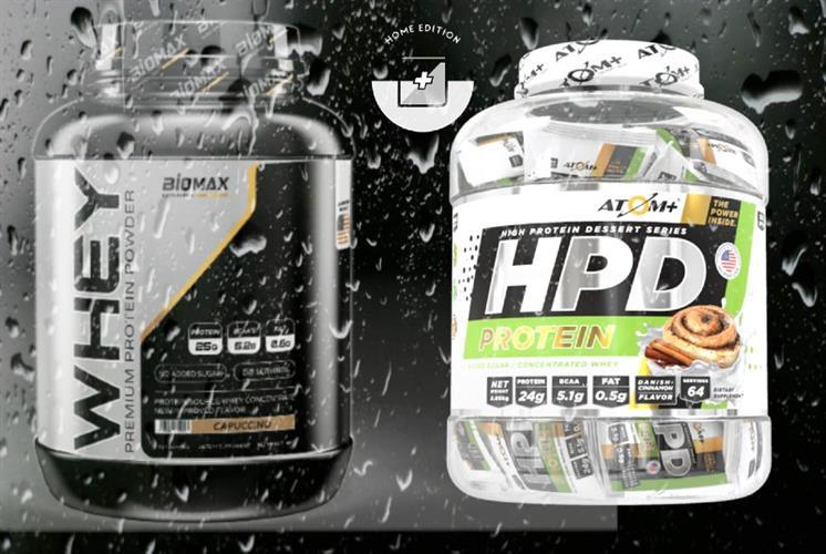 WINTER SALE|מבצע זוגי HPD+BIOMAX
