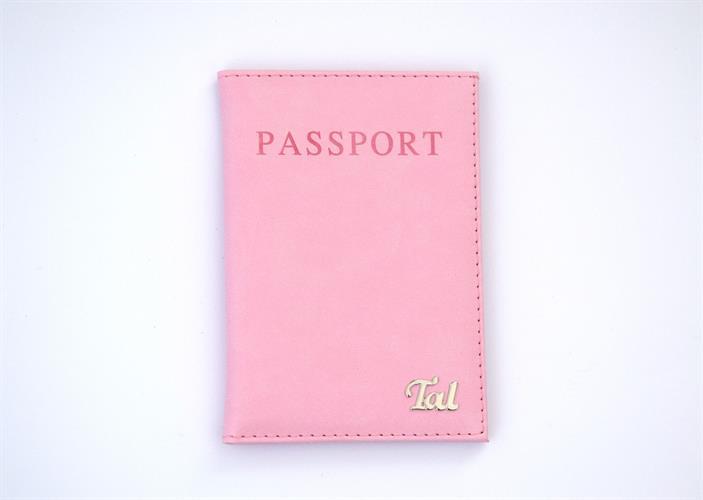 כיסוי לדרכון דמוי עור רוד בייבי עם שם