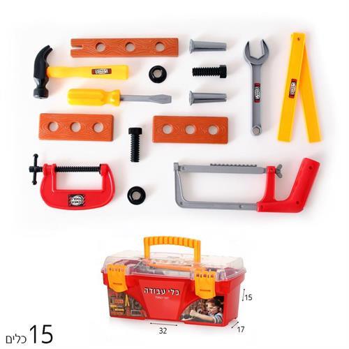 ארגז כלי עבודה 15 כלים