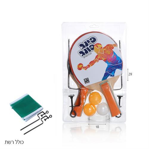 מטקות פינג פונג 0.7 סמ + 3 כדורים ורשת