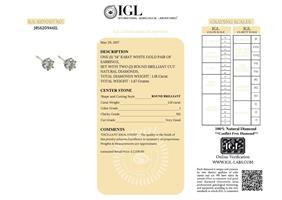 עגילי יהלום 14 קרט משובץ 1.18 קראט