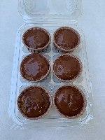 מארז מאפינס שוקולד - ללא קמח חיטה