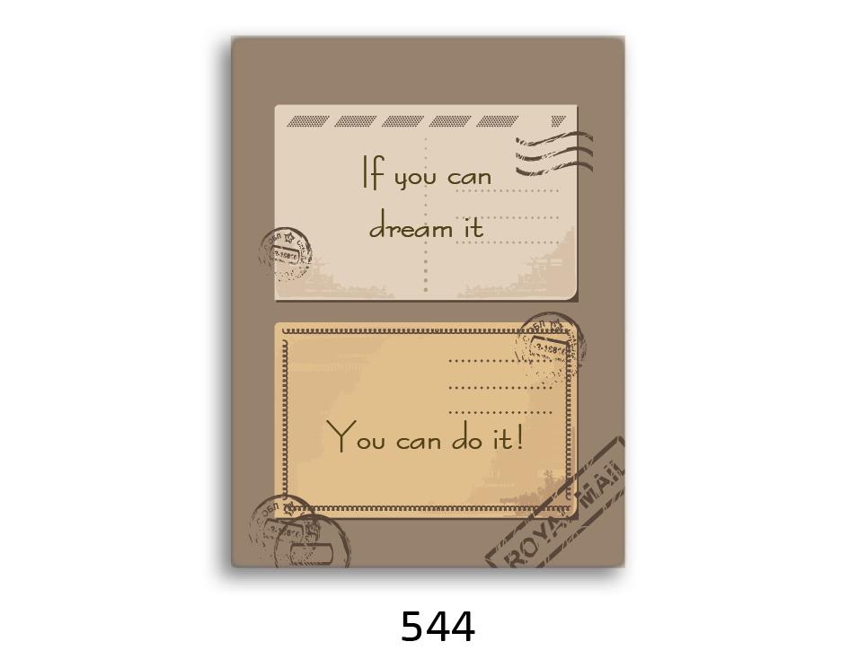תמונת השראה מעוצבת לתינוקות, לסלון, חדר שינה, מטבח, ילדים - תמונת השראה דגם 544