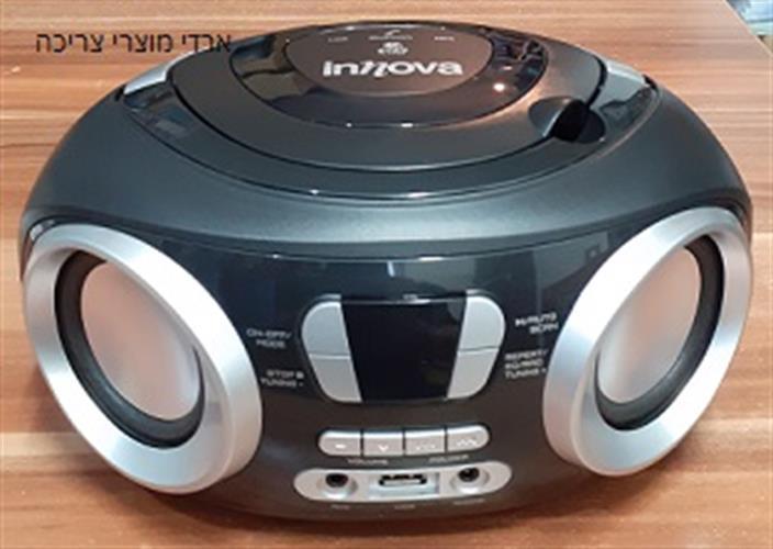 מערכת שמע ניידת INNOVA RD30 רדיו דיסק בלוטוס