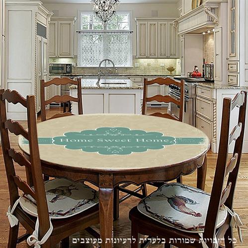 מפת שולחן פיויסי דקורטיבית- Home Sweet Home ל-שולחנות מעוצבים