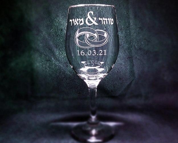 כוס יין לחופה | 2 שמות, זוג טבעות ותאריך לועזי
