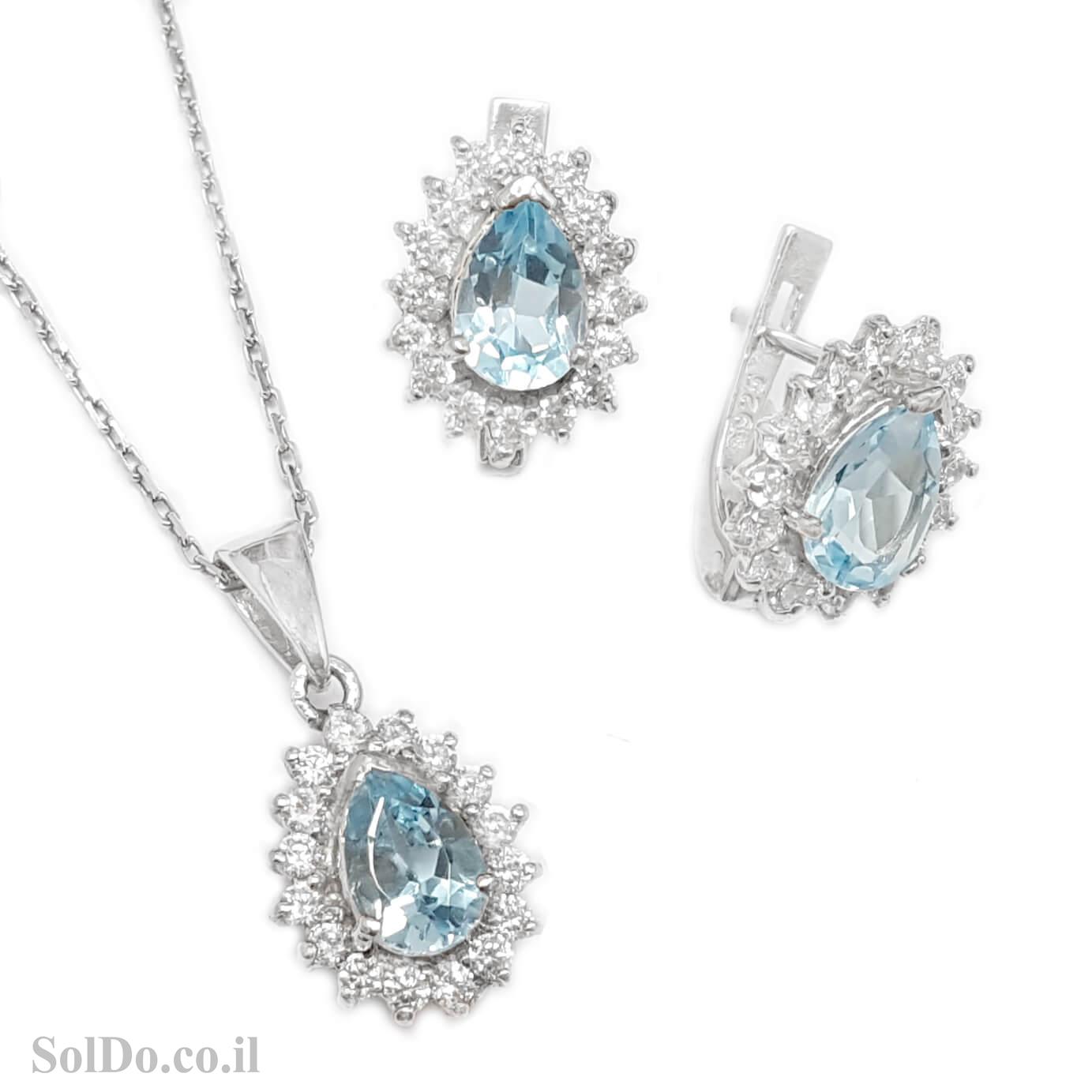 עגילים ותליון מכסף משובצים אבן טופז כחולה מרכזית בצורת טיפה ואבני זרקון S1650