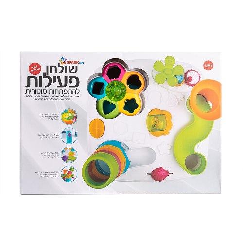 שולחן פעילות דובר עברית-להתפתחות מוטורית